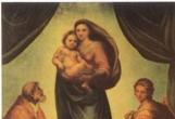 《西斯廷圣母》——拉斐尔