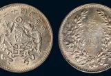 中华民国 1元