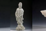 """2019再出发""""中国白""""国际陶瓷艺术大奖赛启动仪式"""