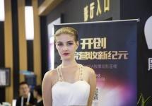 第六届上海国际电影论坛暨展览会模特