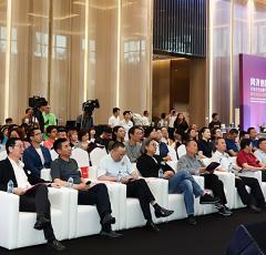 2019同济创园×伽作对话文化创意产业高峰论坛在沪举行