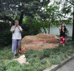 《华东人民革命大学赋》纪念碑石在复旦大学落成