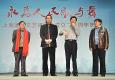 上海通俗文艺研究会