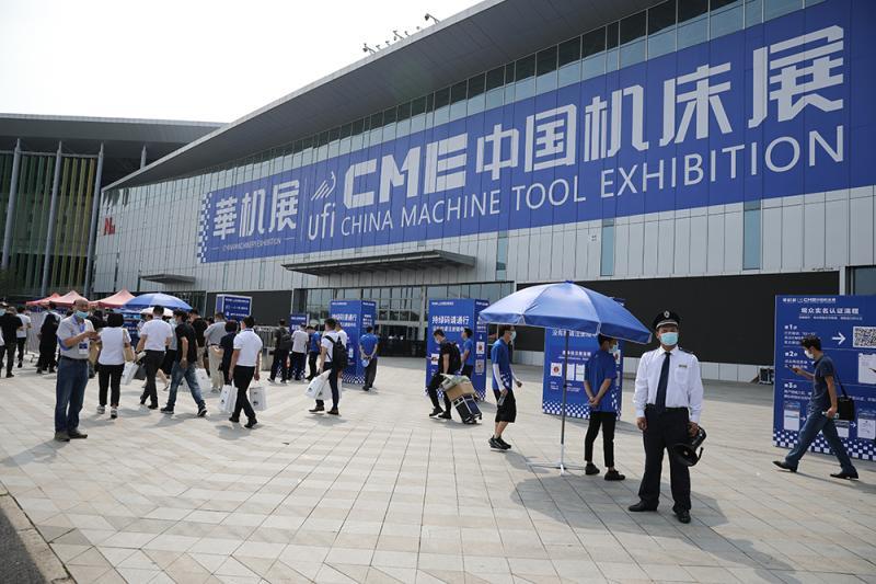 上海重启大型展会教你,国家会展中心举办机床展